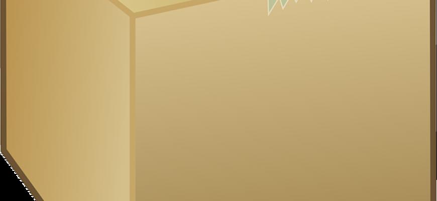 מספר טיפים טובים למי שמתכנן מעבר דירה