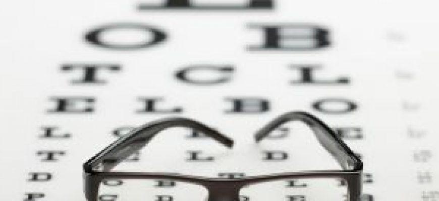בדיקת ראייה תקופתית – לא לזלזל